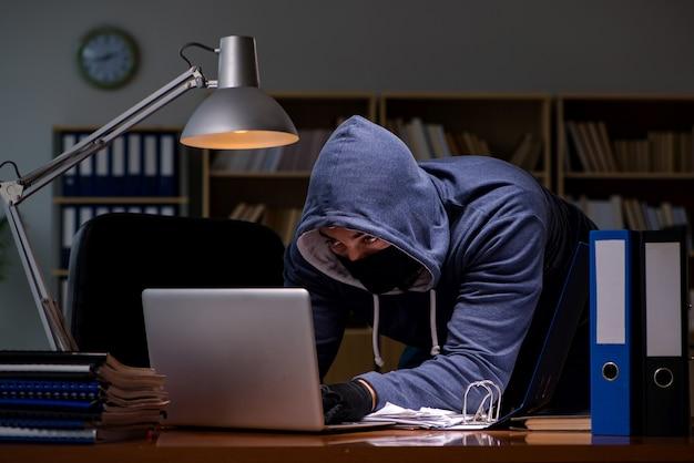 自宅のコンピューターから個人データを盗むハッカー