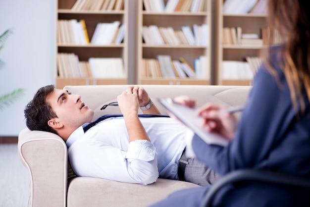 心理療法の実業家