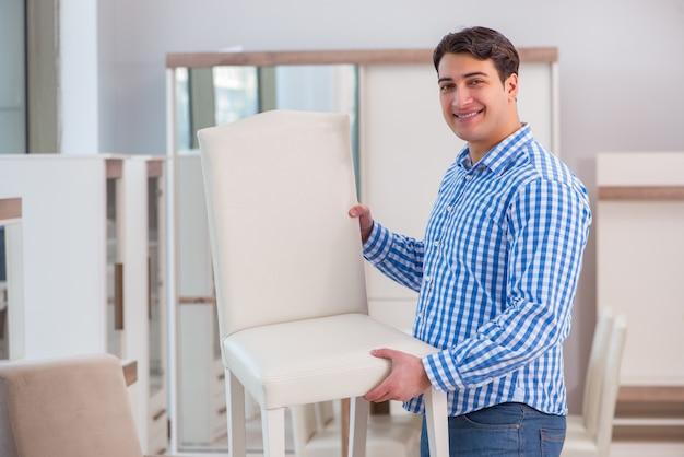 若い男が家具店でのショッピング