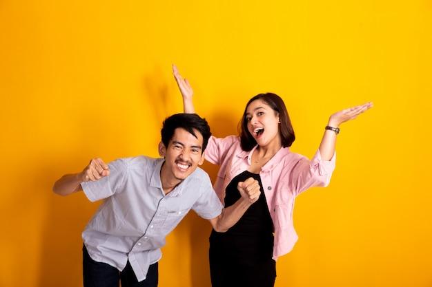 Дух молодой азиатской пары