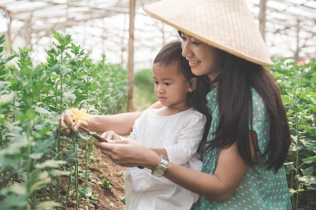 Сельское хозяйство с ребенком