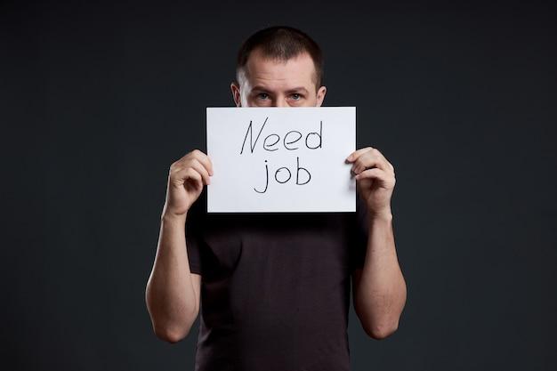 男は仕事、失業と危機を探しています。顔のさまざまな感情