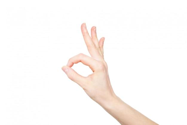 Рука на белом фоне