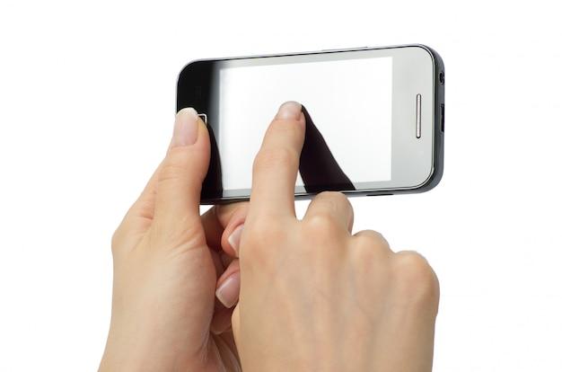 分離された白の携帯