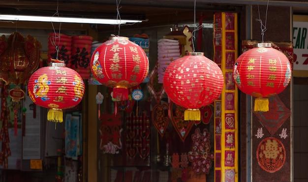 ニューヨークのチャイナタウンの赤い中国のランプ