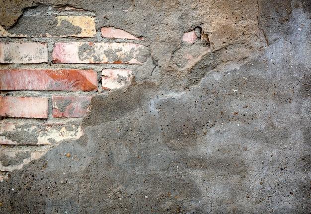 素朴なグランジコンクリート壁のテクスチャ