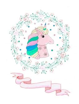 素晴らしいピンクのユニコーンの水彩イラスト