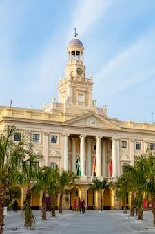 スペイン、カディス市役所