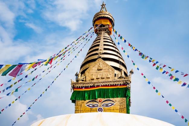 ネパールカトマンズ渓谷のボダナート仏舎利塔