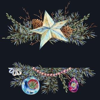 モミの枝、星、真珠ビーズ、松ぼっくり、ビンテージの植物グリーティングカードの水彩クリスマス自然テンプレート