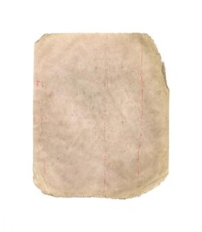 高齢紙および着用紙の絶縁