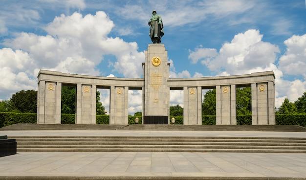 ベルリンのソビエト兵士の記念碑