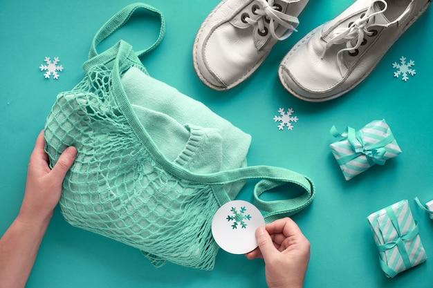 革の靴とセーターをひもまたはメッシュの袋に詰めます。廃棄物ゼロのクリスマスプレゼント。