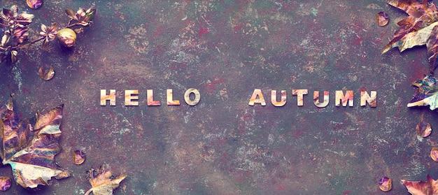 塗られた黄金の葉とテキストと秋のフラットレイアウト