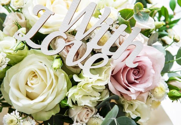新鮮なピンクと白のバラの花束
