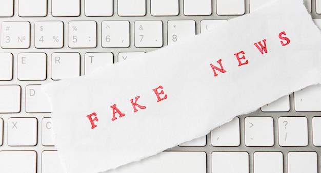 Слова поддельные новости написаны на рваной бумаге