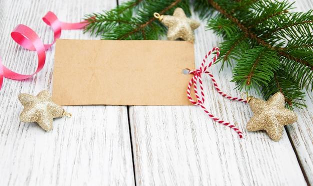 クリスマスの背景、装飾と空白の紙