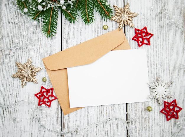 Конверт с рождественским украшением