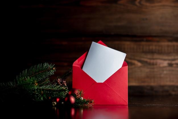 クリスマスツリーと封筒とつまらないもの
