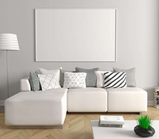 白いソファ付きのモダンなリビングルーム