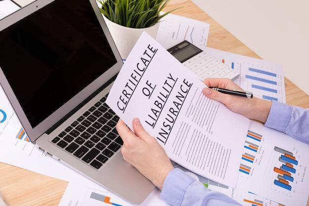 賠償責任保険の概念、デスクトップ上のドキュメント