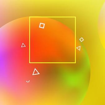 最小限の幾何学的な背景。