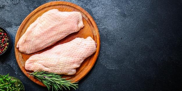 Мясо филе утиной грудки