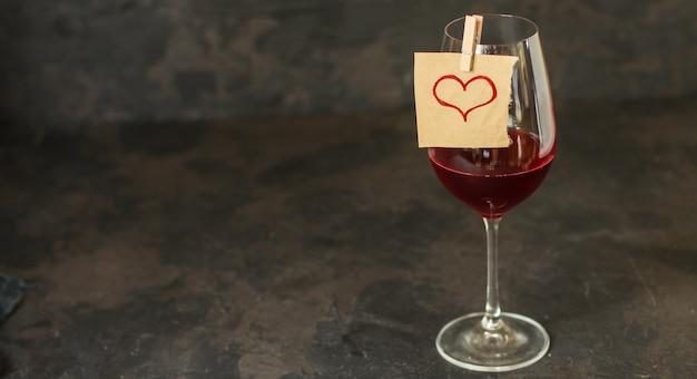 グラスに赤ワイン