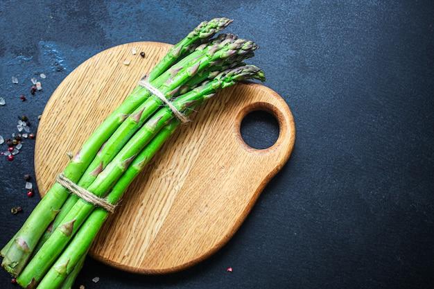 Спаржа свежий зеленый овощ