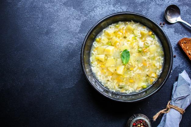 スープ野菜パスタ