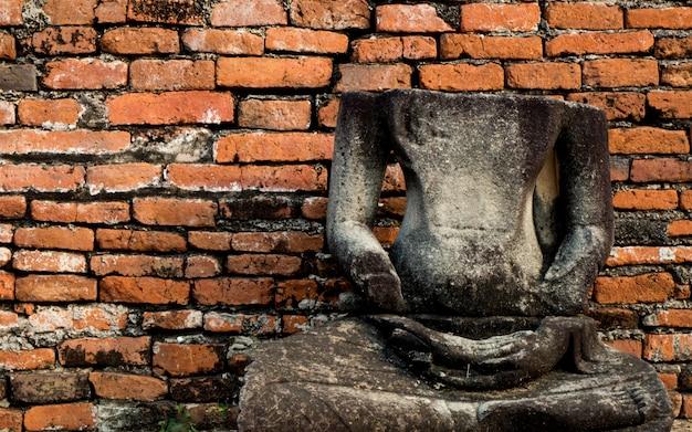 Разрушенная медитация будды