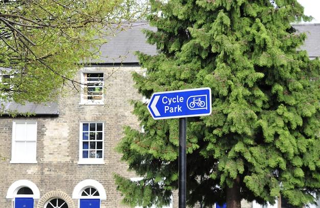 英国ケンブリッジの自転車公園サイン