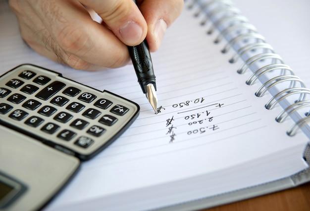 Составление бюджета и расчет бюджета