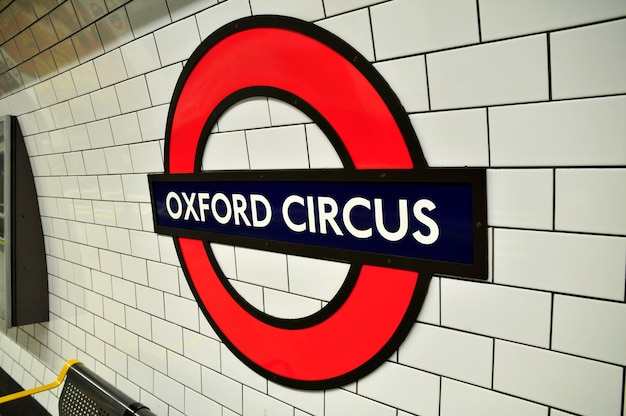 Станция оксфорд цирк