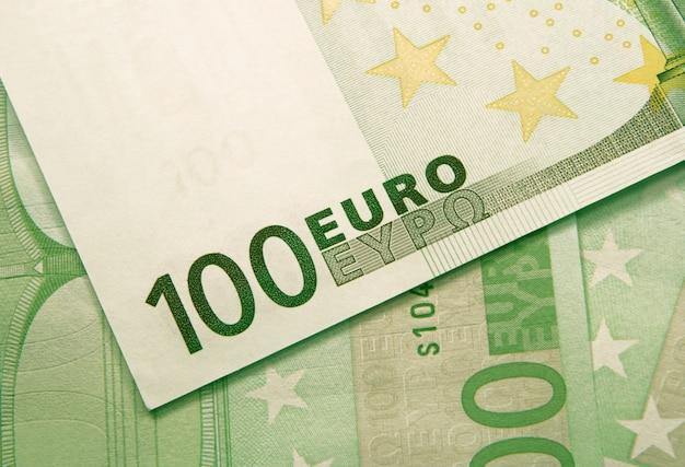 ユーロのお金の背景
