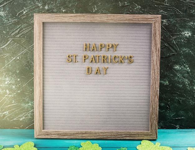 レターボード上の聖パトリックの日の挨拶