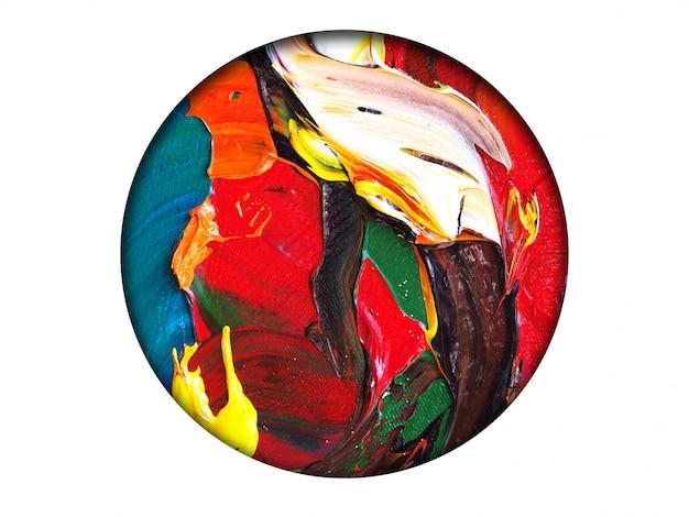 色の抽象的な背景のカラフルです。