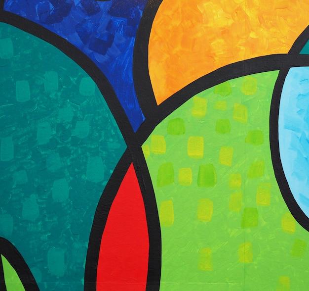 カラフルな抽象的な壁画