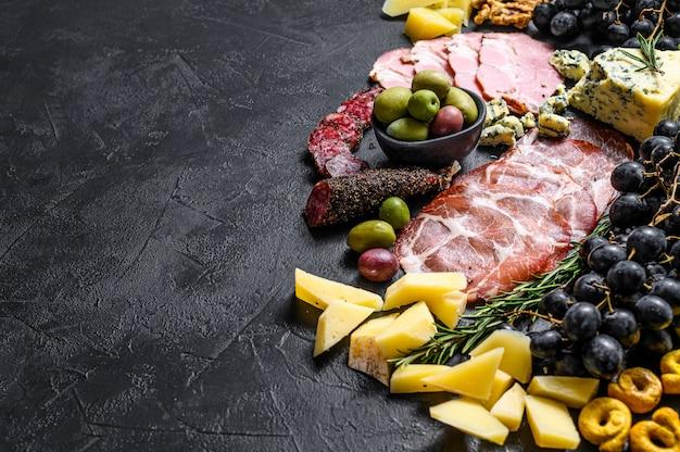 生ハム、ハム、チーズ、オリーブの典型的なイタリアの前菜。