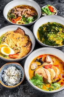 アジアンスープ、味噌、ラーメン、トムヤム、フォーボー。