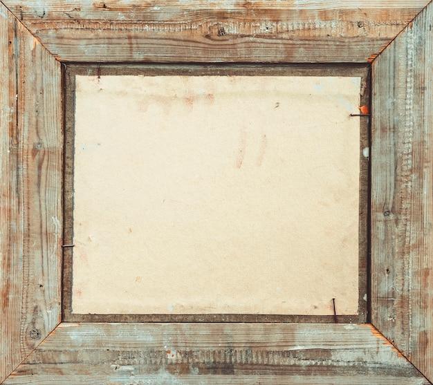 古い木製フレーム