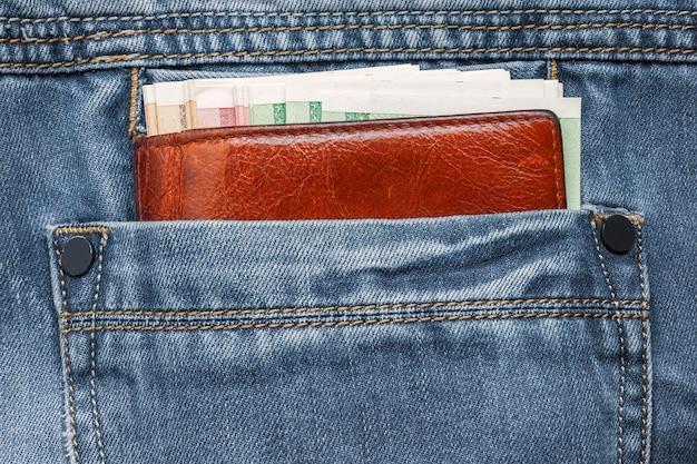 Кожаный кошелек с векселями