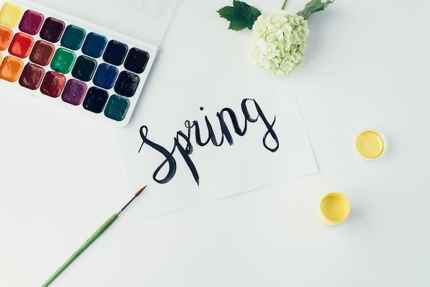 水彩絵の具、ブラシ、花と言葉