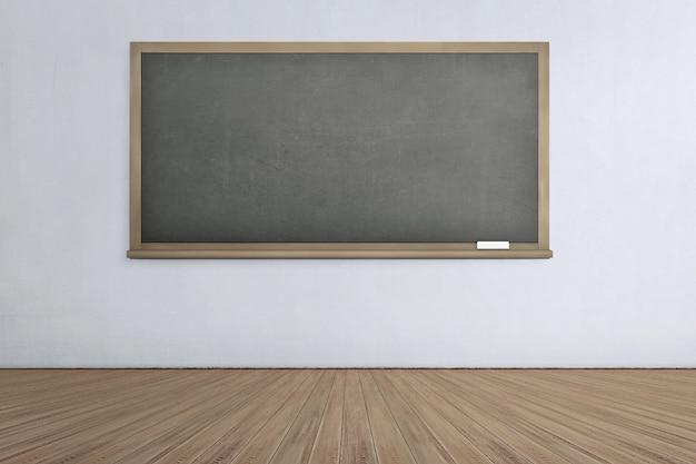 木製の床と空の黒板