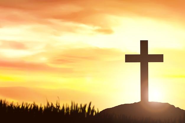 フィールド上のクリスチャンクロス