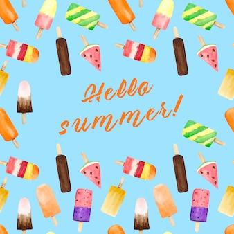 夏のテキストと青い背景に水彩のアイスクリームとのシームレスなパターン。