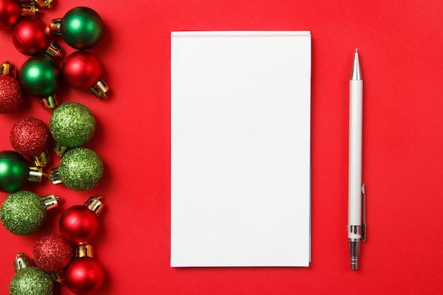 Планирование покупок рождественских подарков.