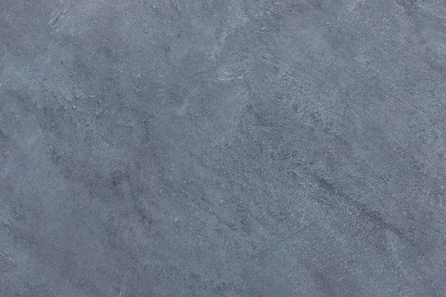 古い灰色のコンクリートの壁のテクスチャ