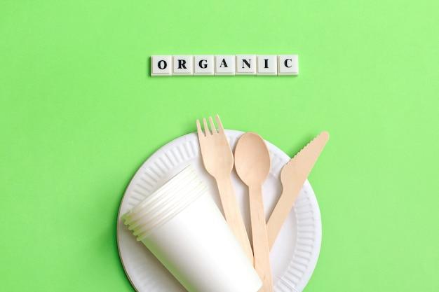 竹の木と緑の紙で作られた環境に優しい使い捨て食器。