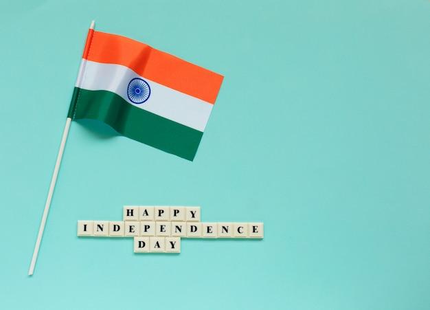 Флаг индии с надписью счастливый день независимости.
